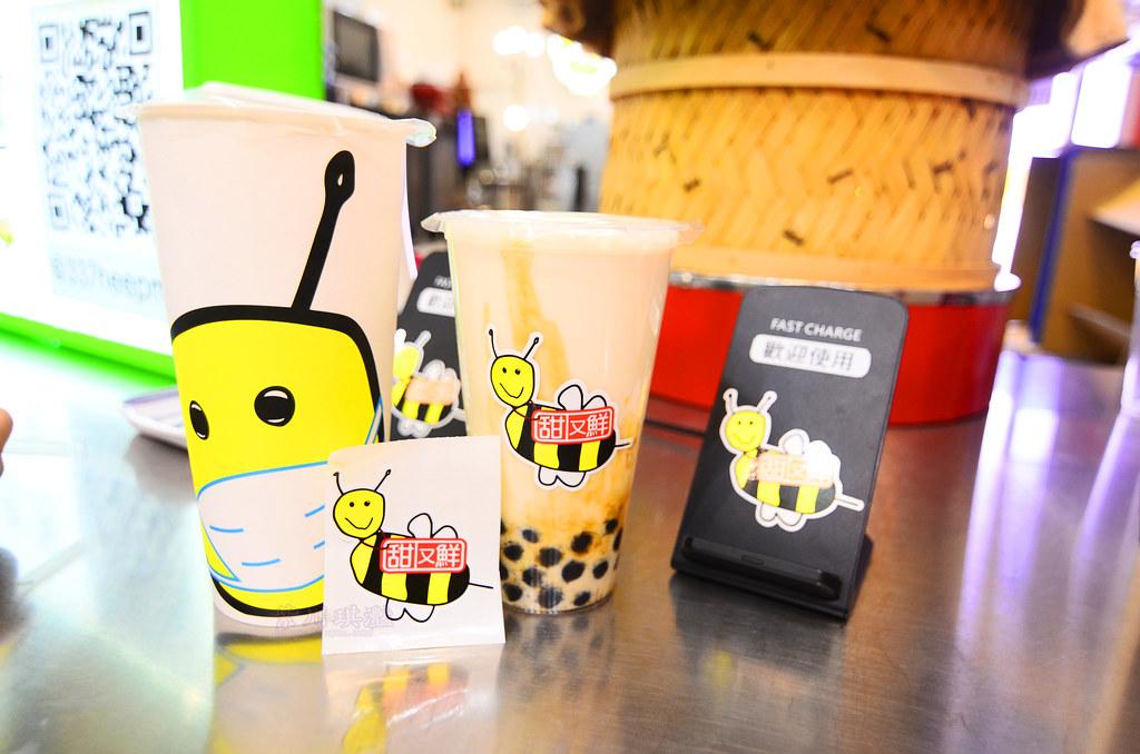 台南飲料-0003
