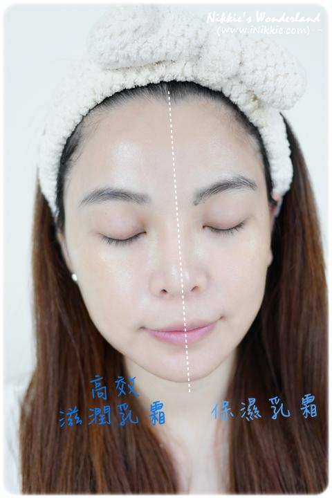 潔美淨 層脂質高效滋潤乳霜