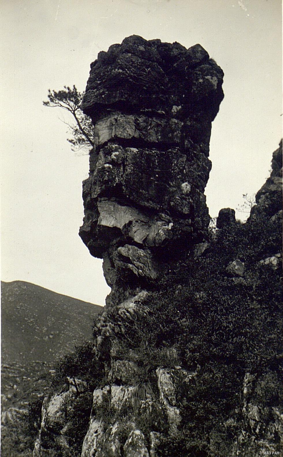 Скалы в Гулине