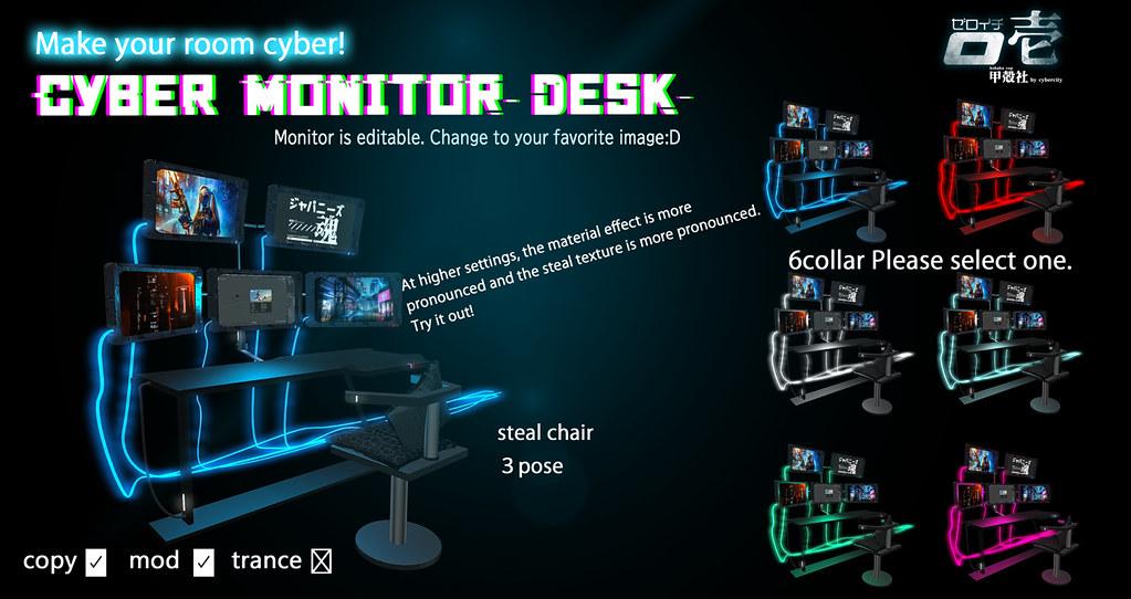 cyber Monitor desk
