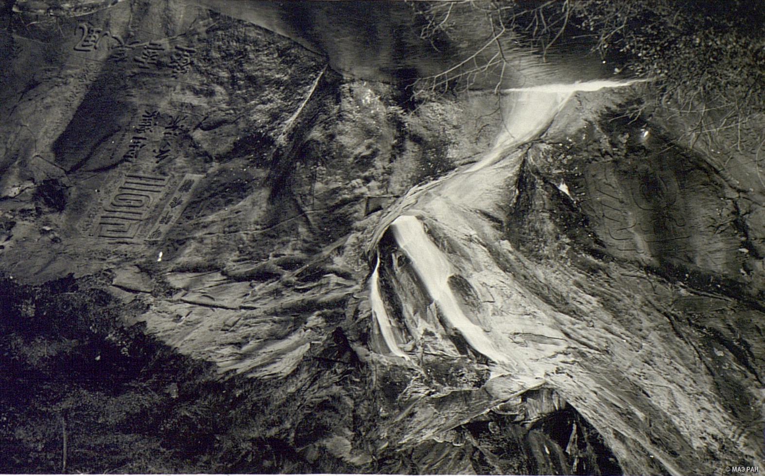 Водопад в горах Гулина (5)
