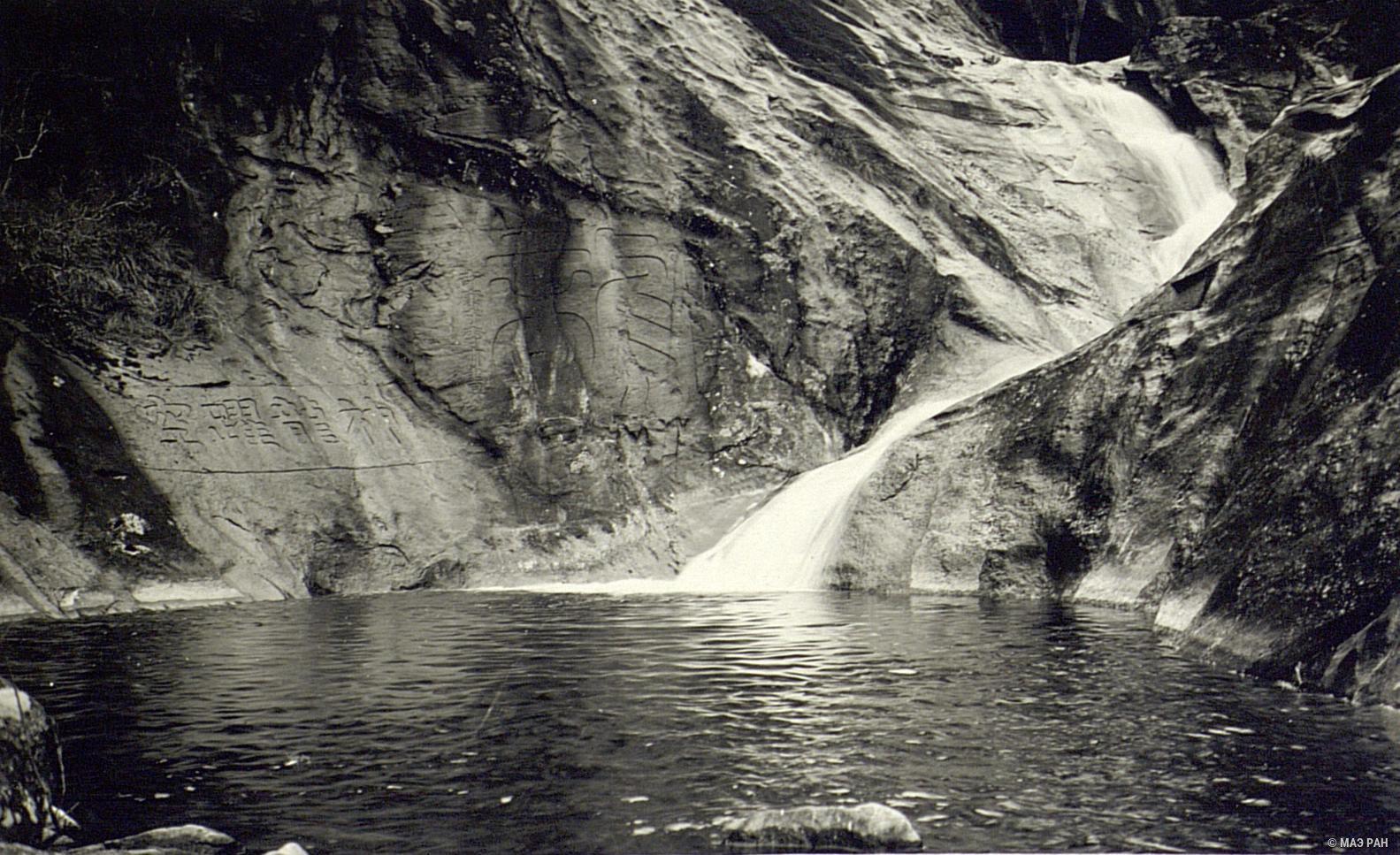 Водопад в горах Гулина (3)