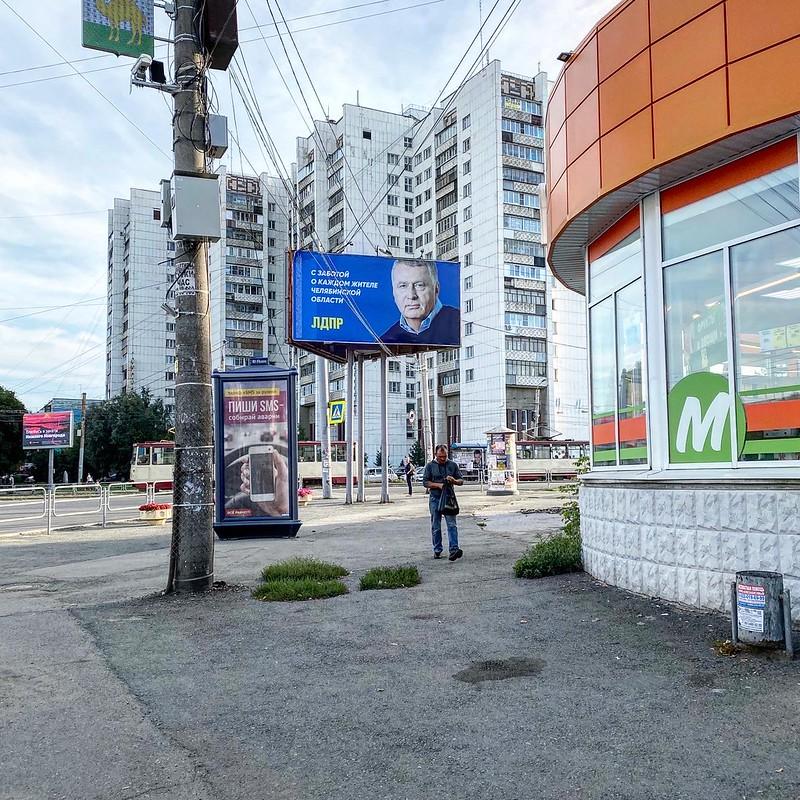 Свердловский пр