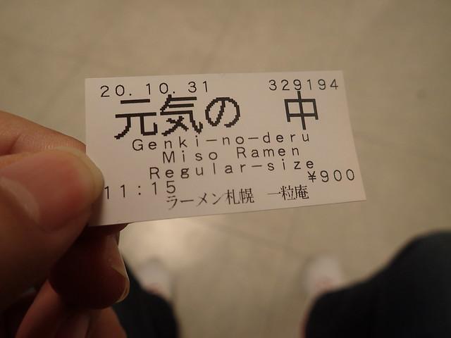 PA310090