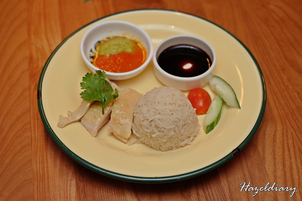 Ginger at PARKROYAL on Beach Road - Hainanese Chicken Rice