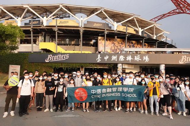 20201101台灣大賽中信兄弟vs.統一 G2