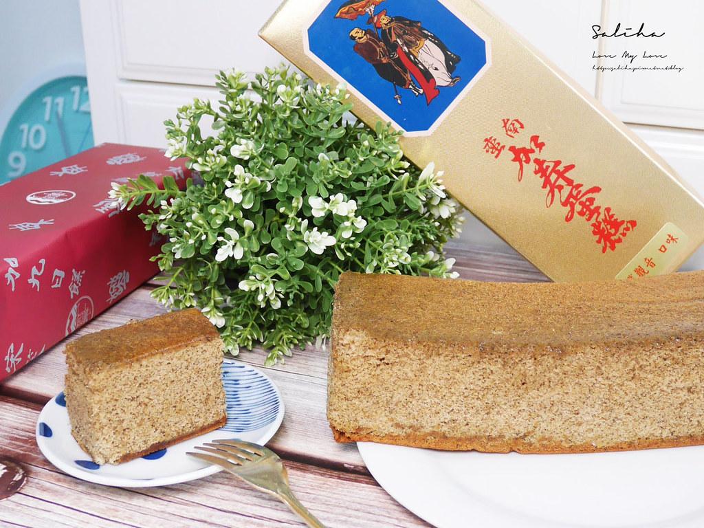 台北大同區台北車站伴手禮點心甜點下午茶推薦南蠻堂彌月蛋糕長崎蛋糕 (2)
