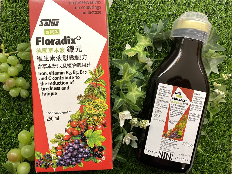 液態鐵好吸收【歐洲屋】德國草本液(鐵元),植物液態鐵Floradix @秤瓶樂遊遊