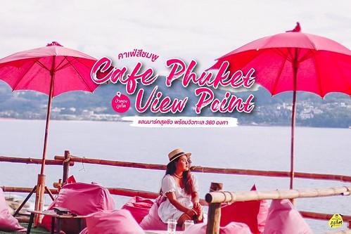 pink cafe final_๒๐๑๑๐๒_0