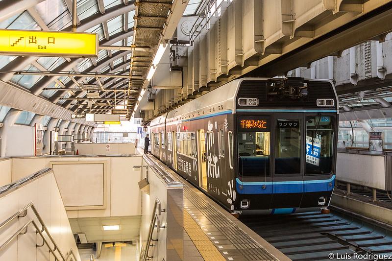Monorraíl suspendido de Chiba