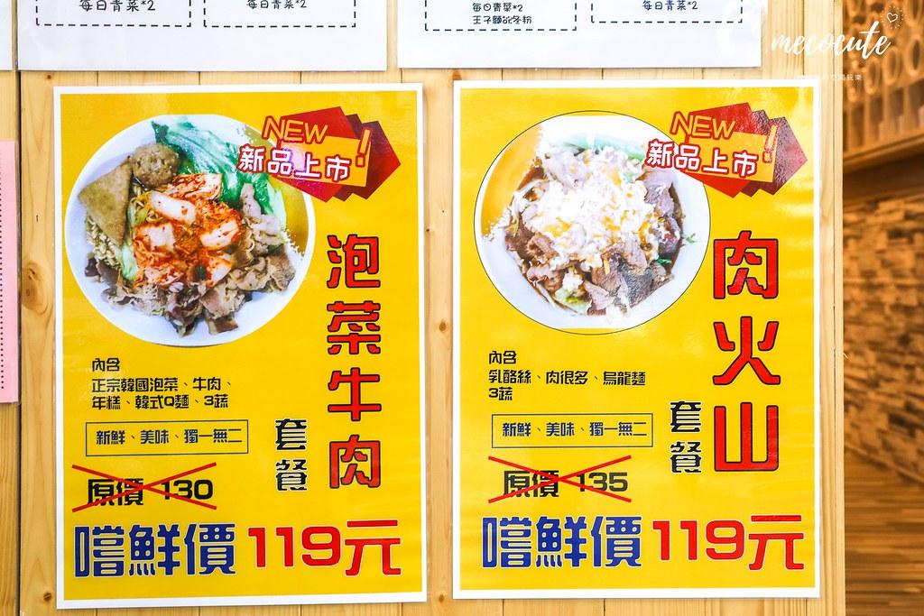 三重,三重宵夜,三重美食,黑露滷,黑露滷Olulu-三重分店,黑露滷菜單 @陳小可的吃喝玩樂