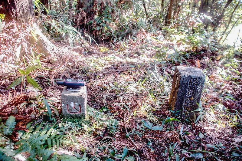 陸隘寮山冠字補川(09)森林三角點 & 東興水庫水源保護區界