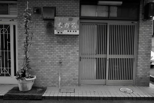 niigata monochrome 93