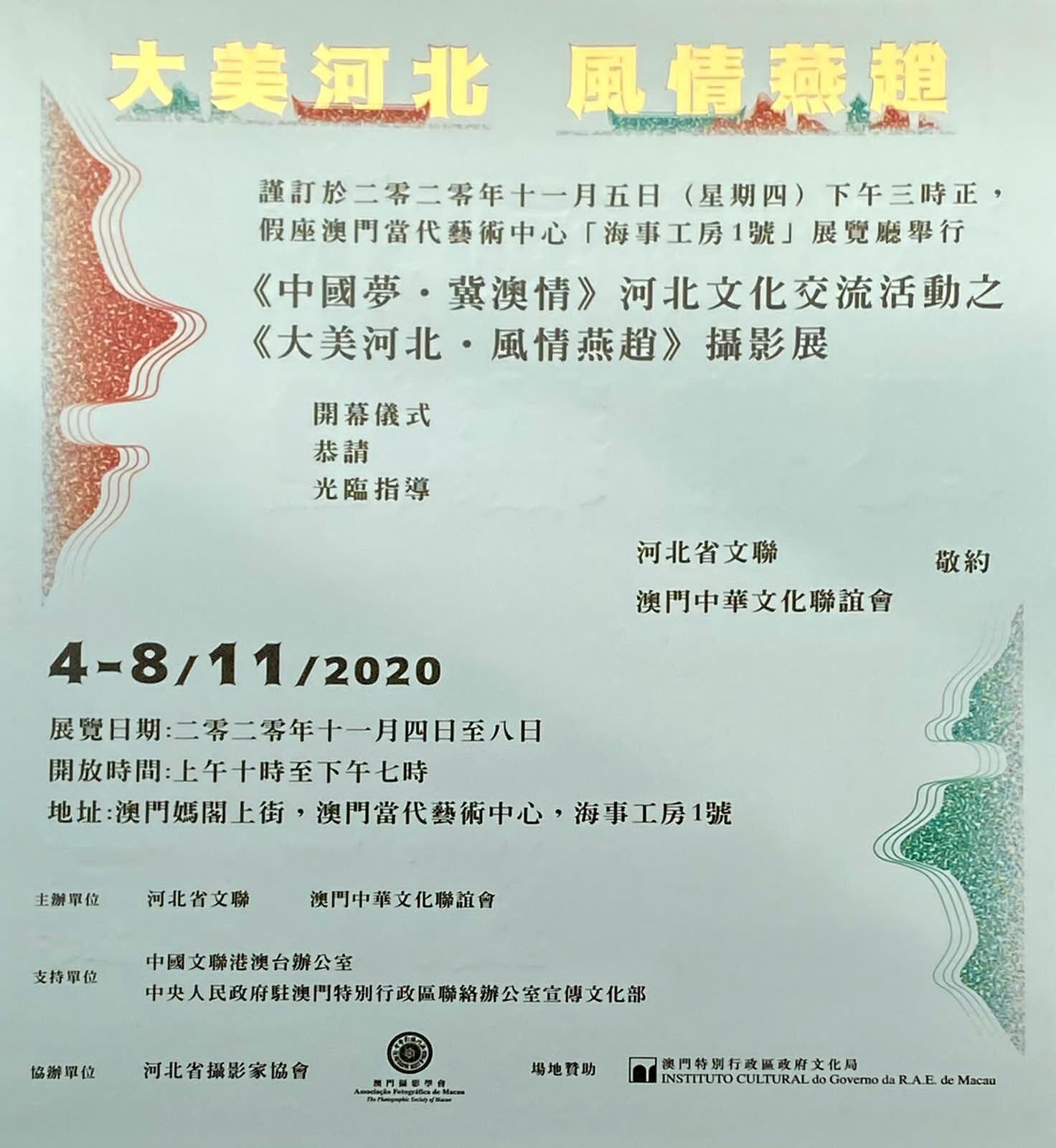 PHOTO-2020-11-03-20-10-03 2