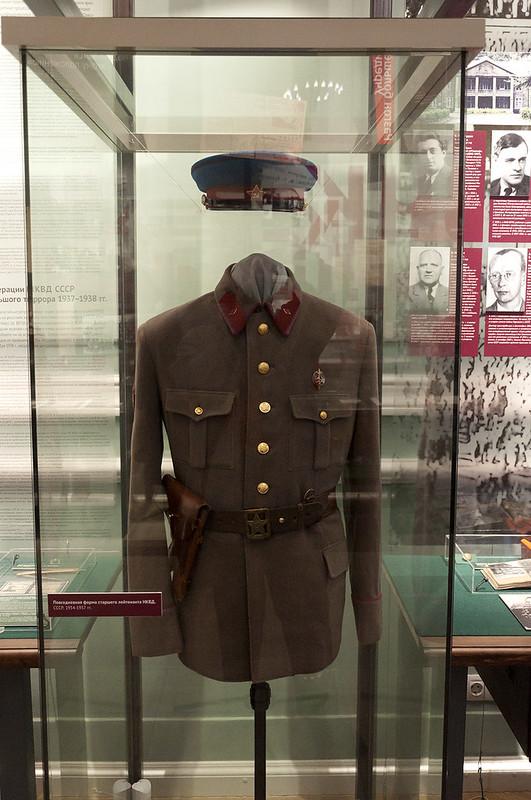 Музей истории политической полиции и органов государственной безопасности.