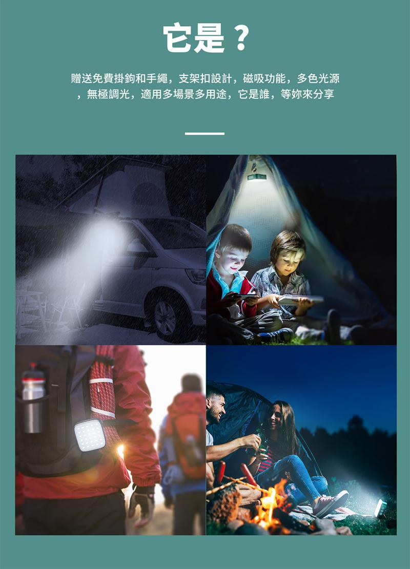 WUBEN F5 500流明 營地燈 -9