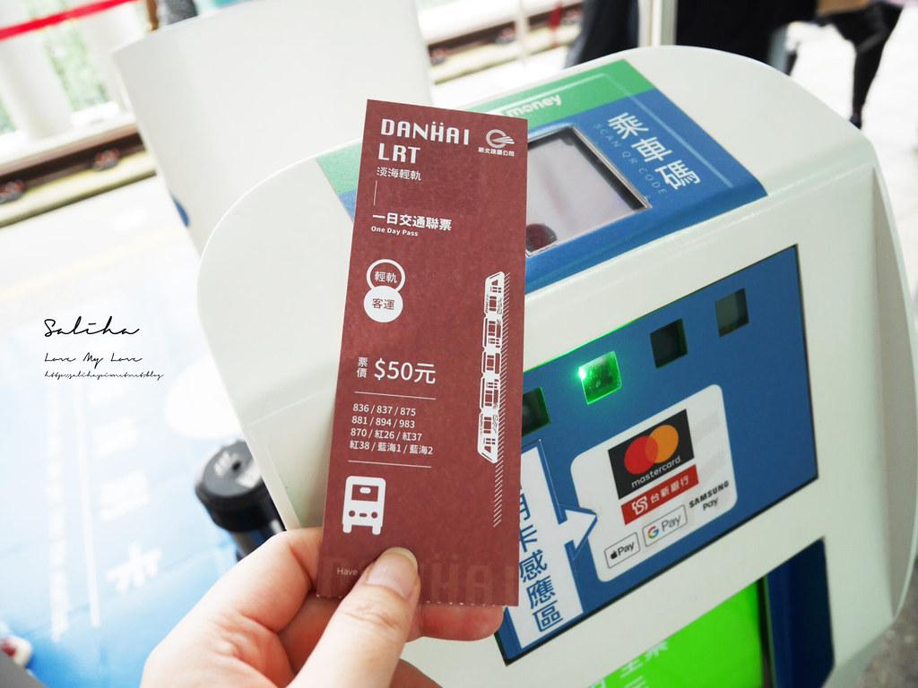 淡海輕軌一日票優惠怎麼搭必看玩樂資訊淡水行程推薦整理好玩必拍紅樹林站 (2)