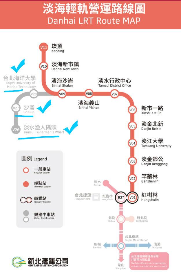 淡海輕軌路線圖藍海線通車