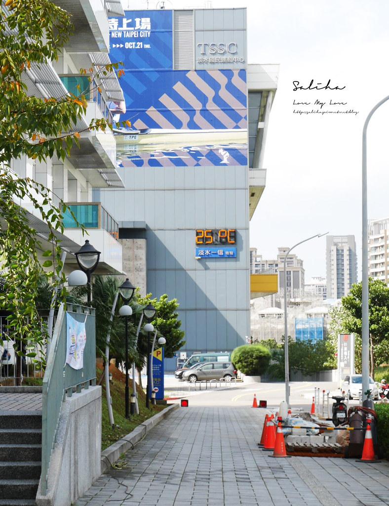 淡海輕軌淡水一日遊淡水行政中心站附近景點餐廳好拍推薦行程 (2)
