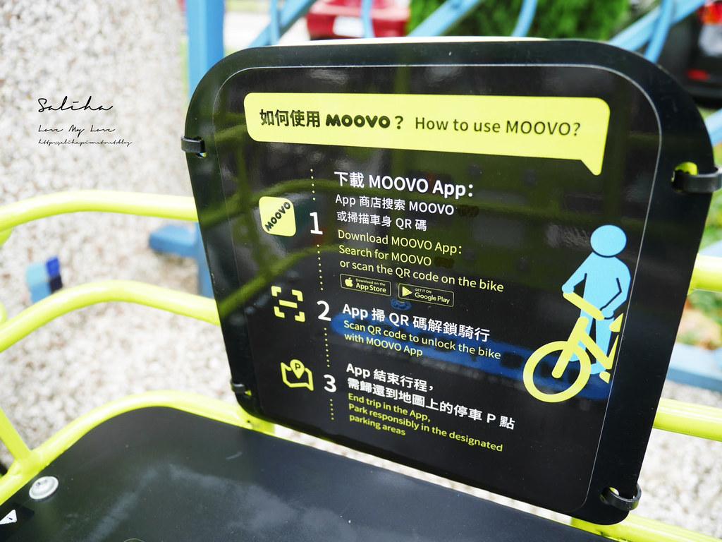 淡水好玩旅行moovo電動自行車單車藍海橋路線怎麼使用站點價位一日遊騎腳踏車 (2)