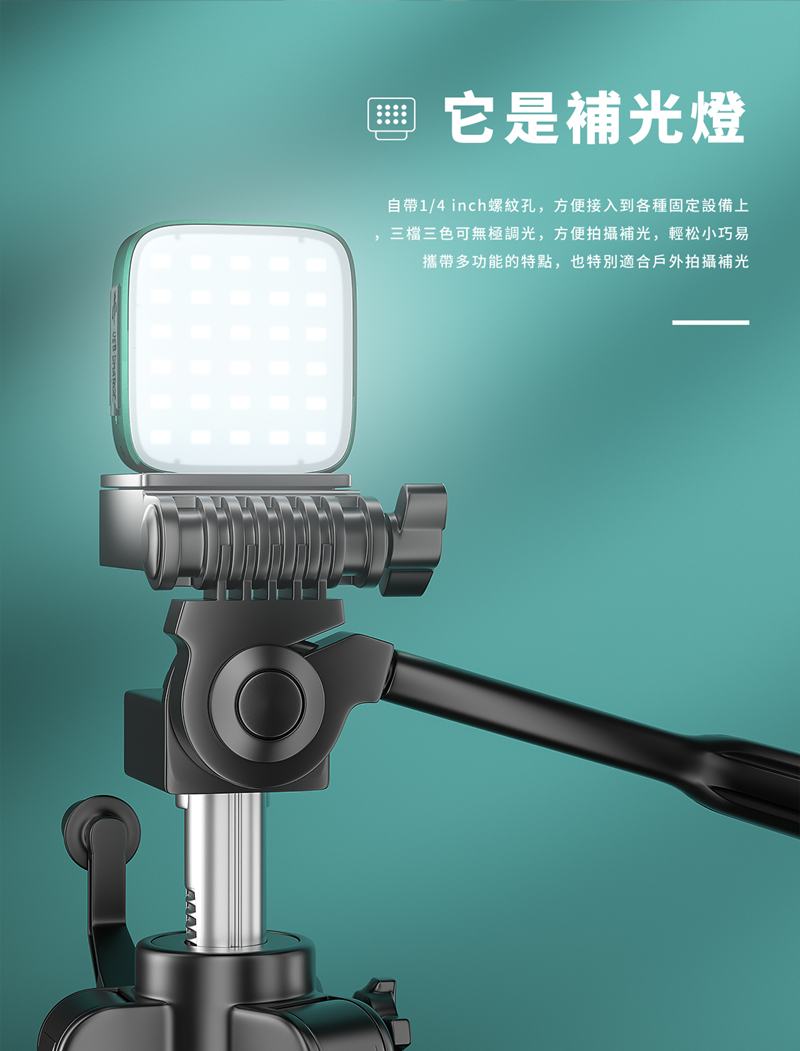 WUBEN F5 500流明 營地燈 -5