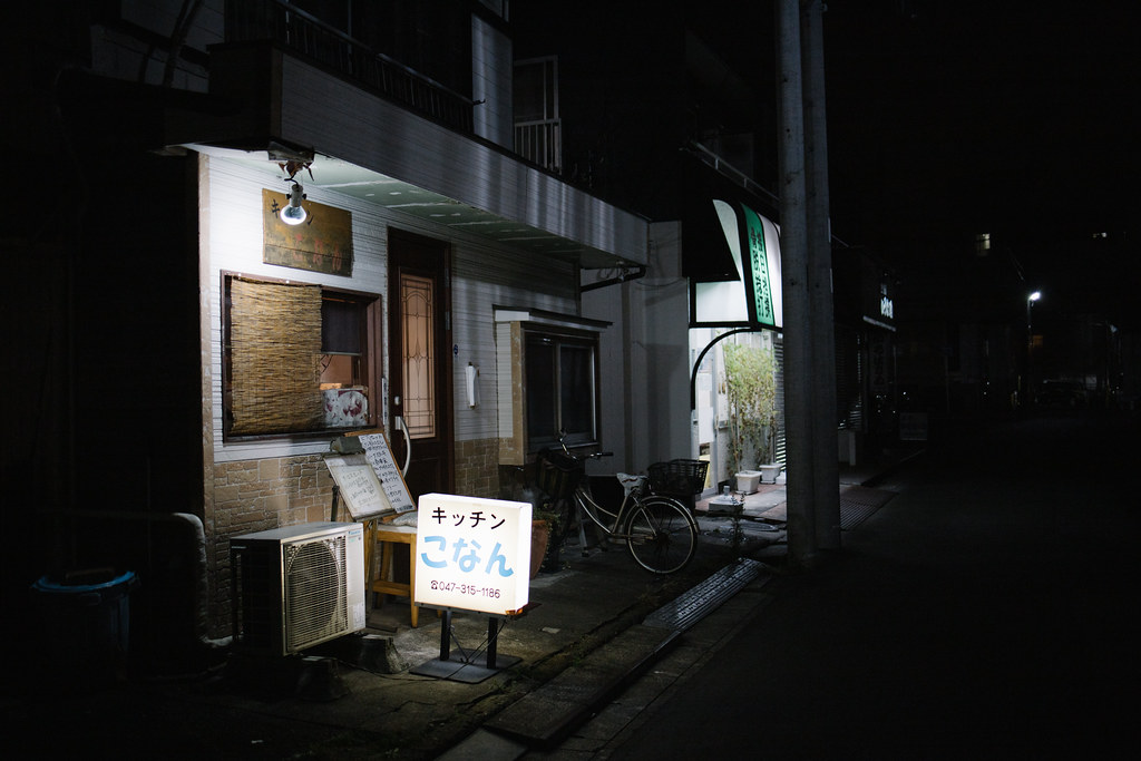 キッチンこなん 2020/11/04 IMG_0119-2