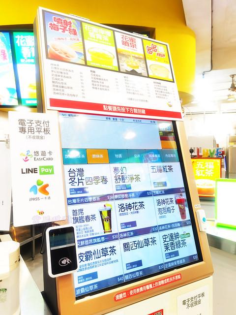 台南美食-0001