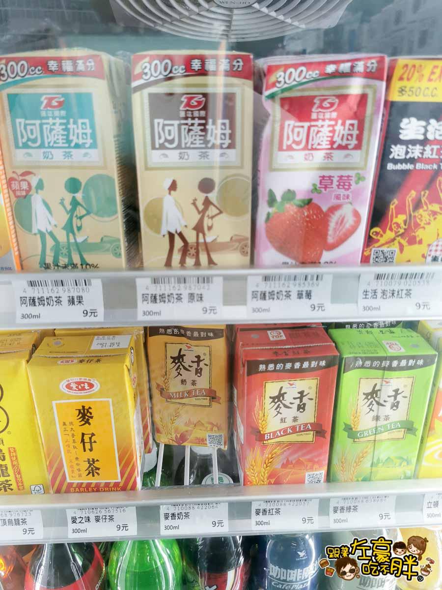 大泓日用百貨批發商場 -35