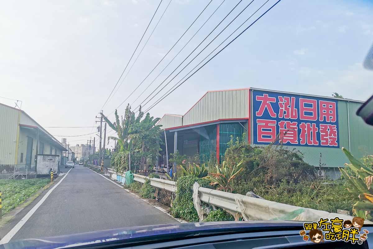 大泓日用百貨批發商場 -1