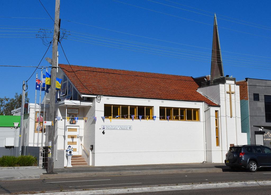 St Savvas of Kalymon Orthodox Church, Banksia, Sydney, NSW.