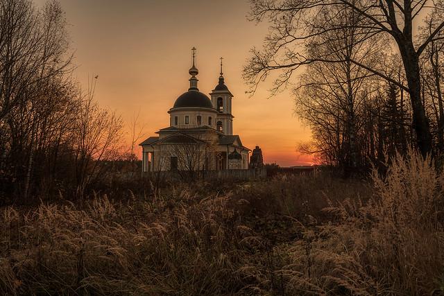 Autumn Evening in Village Voskresenye