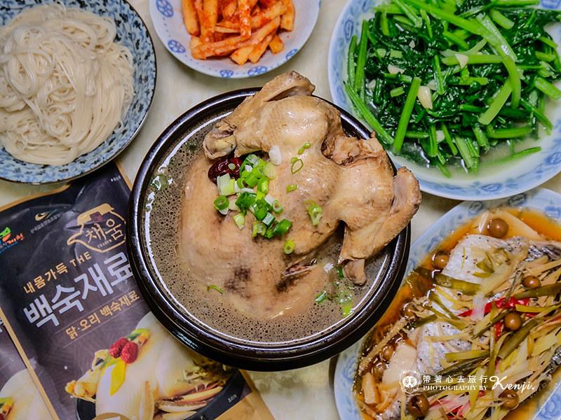 ginseng-chicken-soup-17