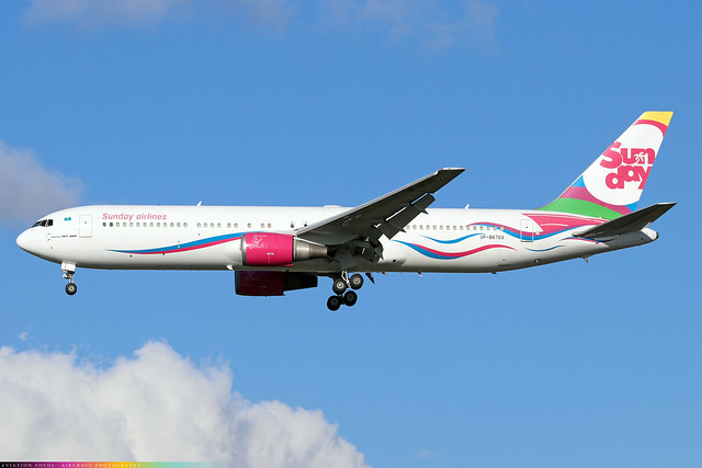 UP-B6703  -  Boeing 767-332(ER)  -  SCAT/Sunday Airlines  -  LHR/EGLL 4/11/20