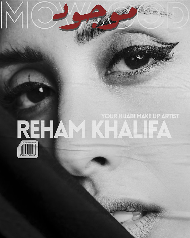 Mowjood - Reham Khalifa by Waleed Shah