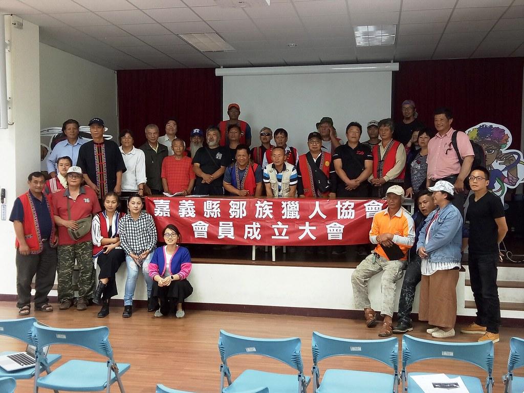 「嘉義縣鄒族獵人協會」正式成立。圖片來源:林務局