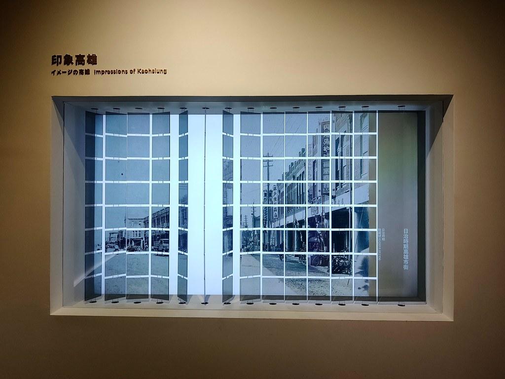 高雄鹽埕高雄歷史博物館 (10)
