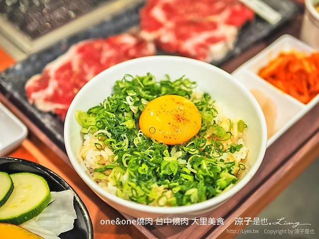 oneone燒肉 台中燒肉 大里美食