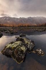 Autumn time at lava lake