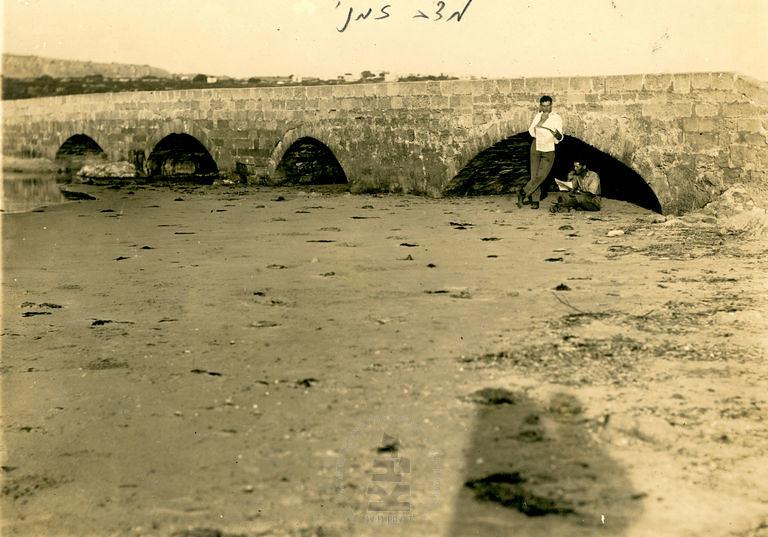 Nahal-taninim-bridge-1927-32-ybz-1