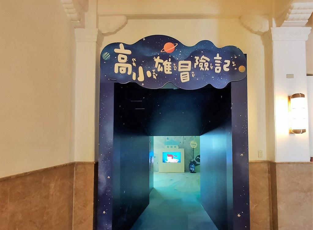 高雄鹽埕高雄歷史博物館 (18)