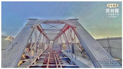 雲林小旅行一日遊懶人包-虎尾鐵橋-2