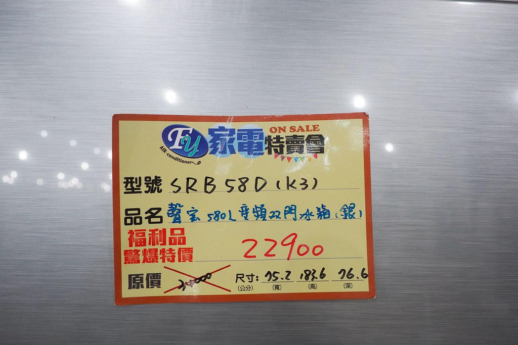 PB056502