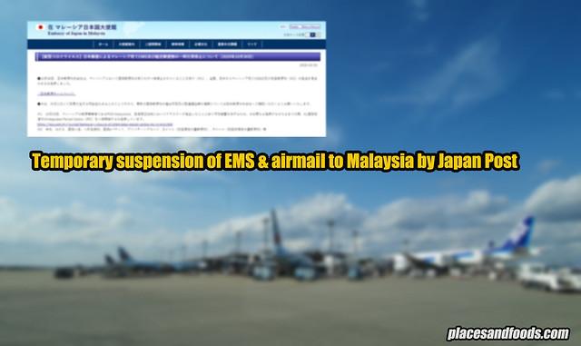 temporary ems suspension