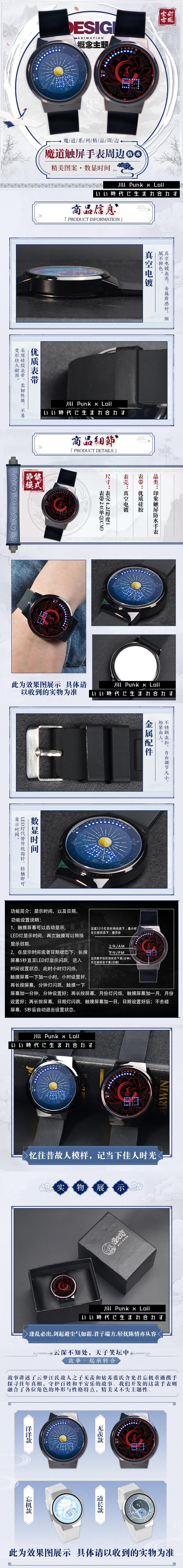 J1L9044-01