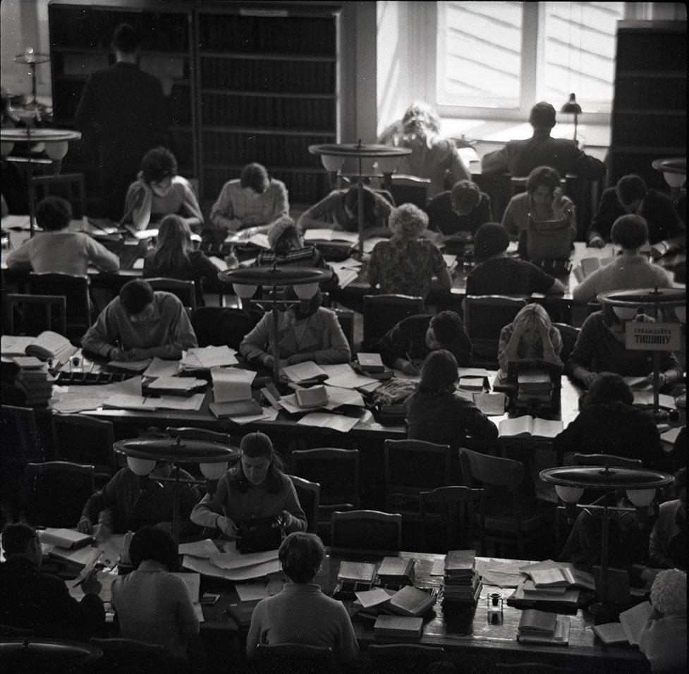 1970-е. В читальном зале. Библиотека им. Ленина