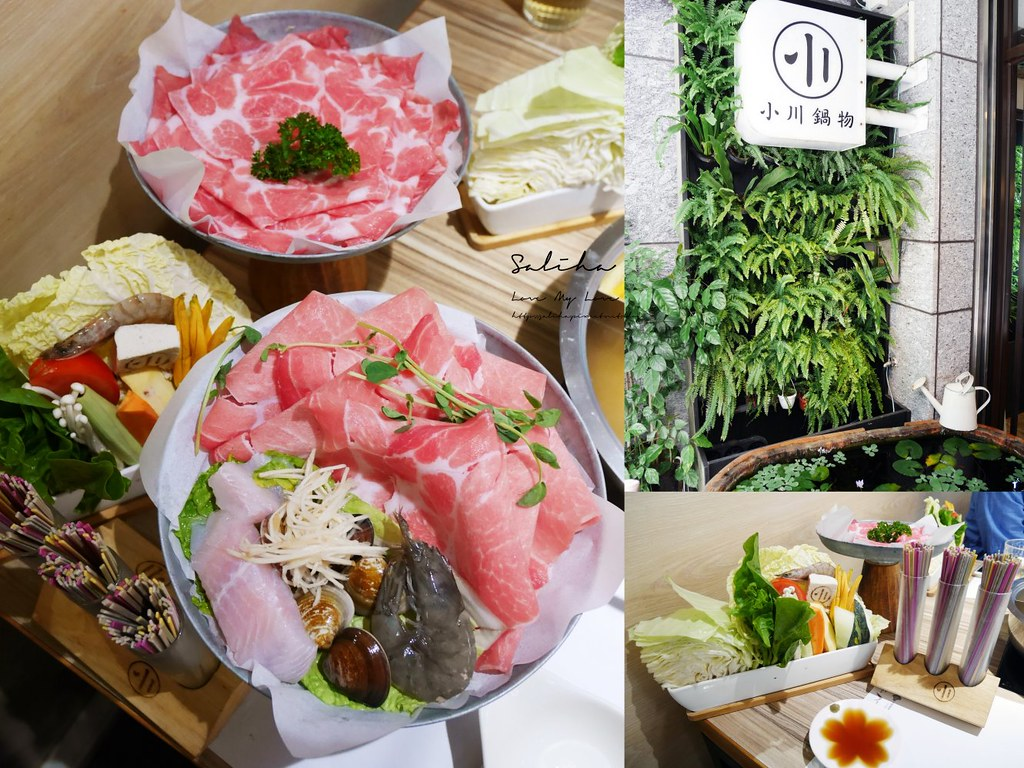 淡海輕軌餐廳推薦美食好吃小川鍋物 日式火鍋有質感ig拍照美食餐廳 (4)