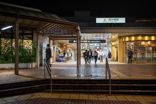 Tokyu Denentoshi Line Ichigao Station at Night