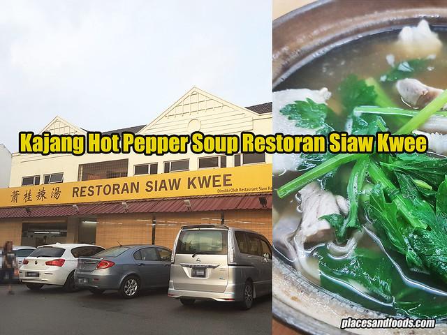 restoran siaw kwee