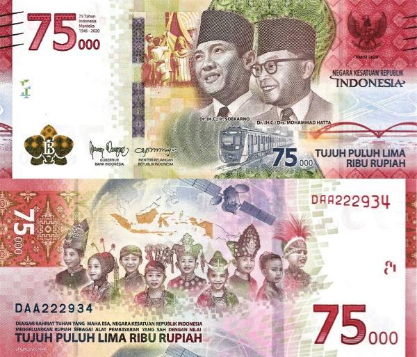 75 000 Rupií Indonézia 2020, P161