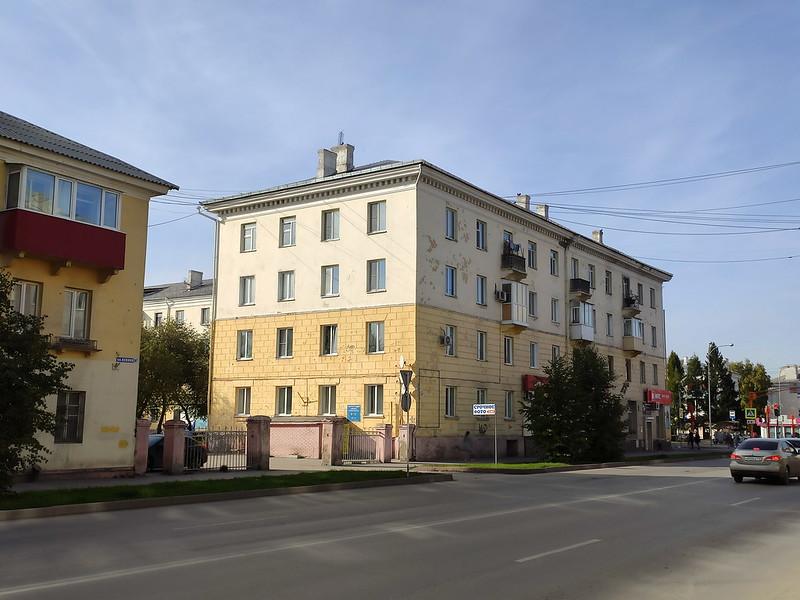 Белово - Улица Ленина